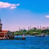 Cd de Estambul Panoramica
